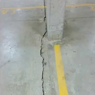 apartment crack inspection in sydney