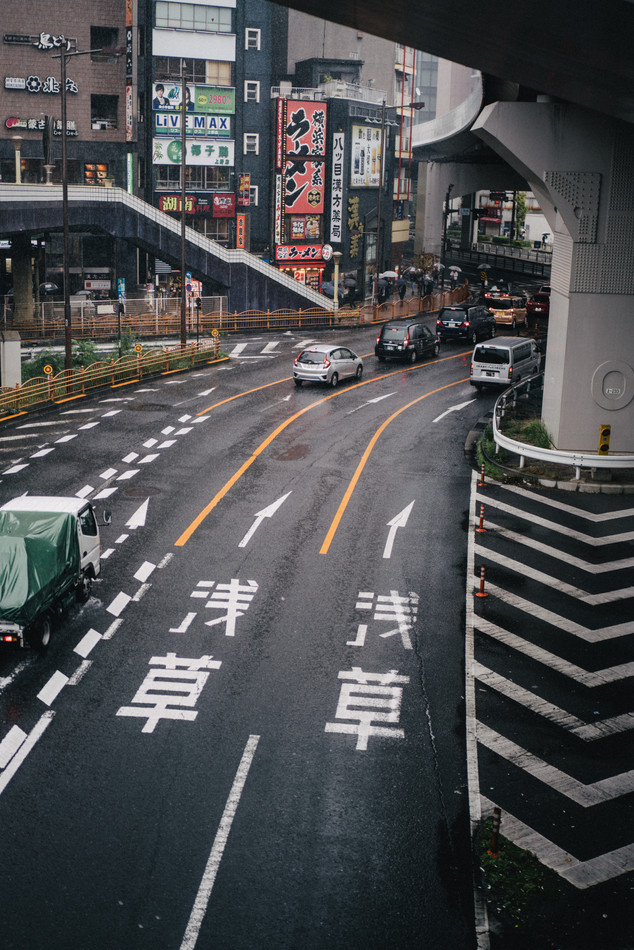 tokyo tracks
