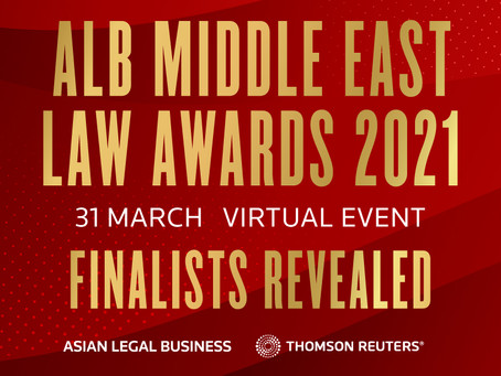 The Bench Finalists in the ALB Middle East Law Awards 2021