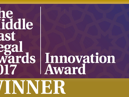 The Bench wins Innovation Award and is Highly Commended for TMT at the Middle East Legal Awards 2017