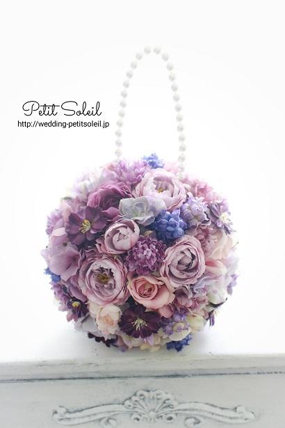 紫のボールブーケ(造花)