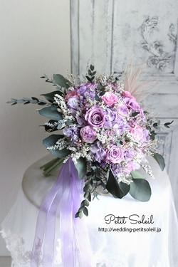 紫のナチュラルブーケ(プリザーブドフラワー)