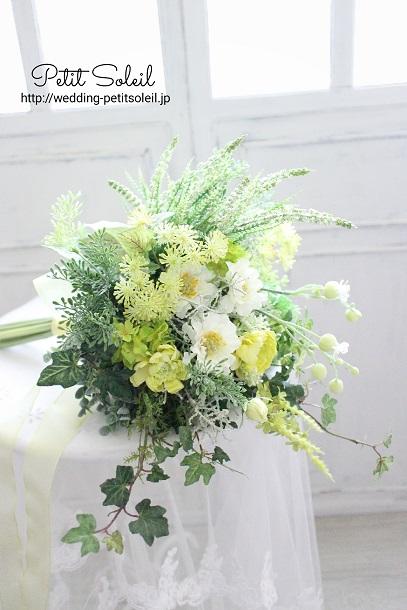 ホワイト、グリーン造花ブーケ
