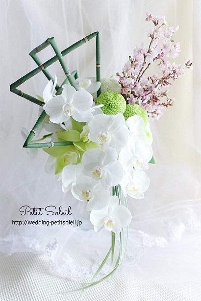胡蝶蘭の和モダンブーケ