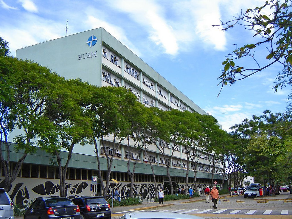 Fachada_do_Hospital_Universitário_de_Sa
