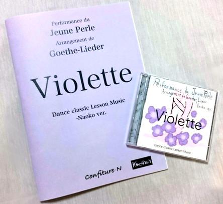 Violette  Dance classic Lesson Music