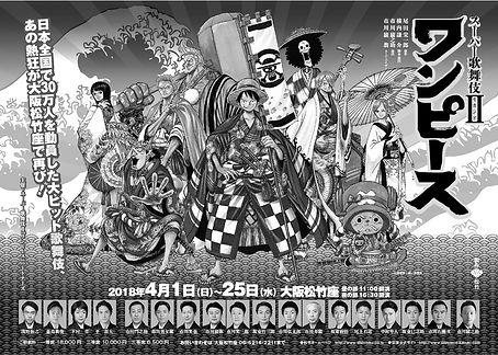 oosaka_201804_f4_ac548d141ef5051b3739e3d71e20ba70_edited.jpg
