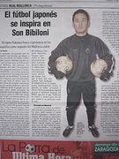 Ultima Hora 20041119.jpg