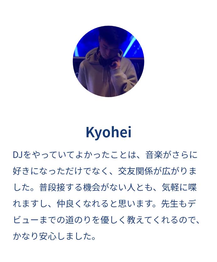 slider-kyohei@2x.png