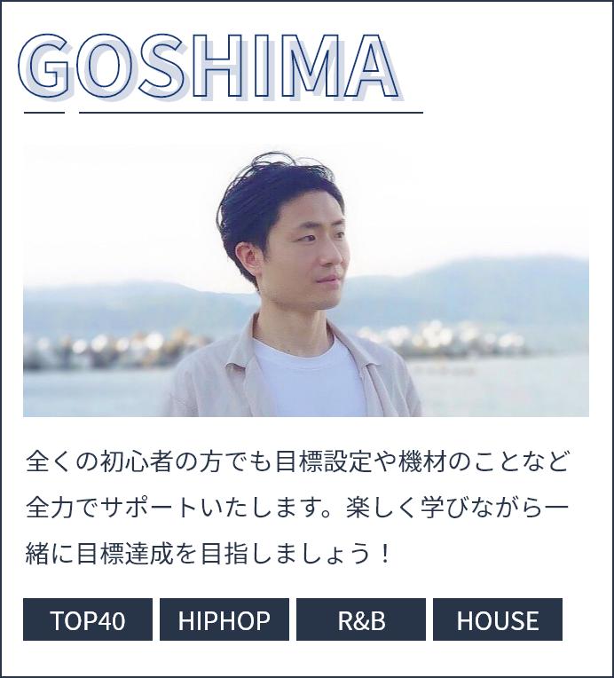 slider-goshima@2x.png