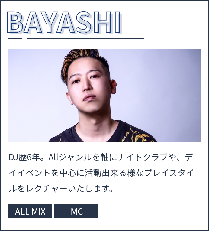 slider-bayashi@2x.png