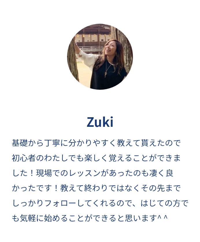 slider-zuki@2x.png