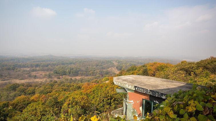 Seoul- Demilitarized zone (2).jpg
