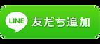 add-bt02.png