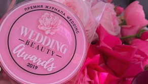 WEDDING STYLE & BEAUTY AWARDS 2019