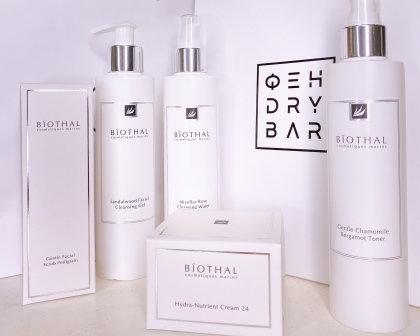 5-ти ступенчатый сет Biothal для домашнего ухода за кожей лица