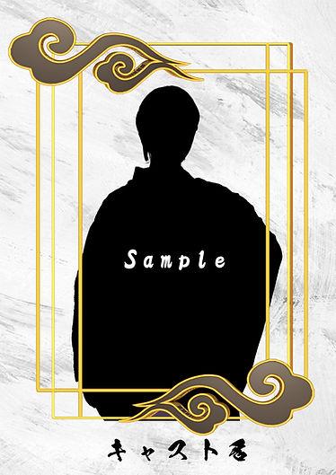 西遊記 タペSample.jpg
