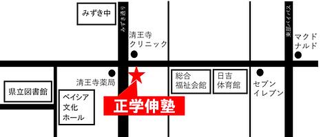 正学伸塾マップ文字大.png