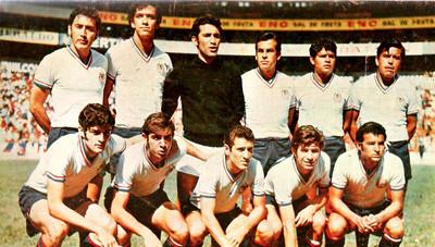 CLUB DEPORTIVO GUADALAJARA 1971