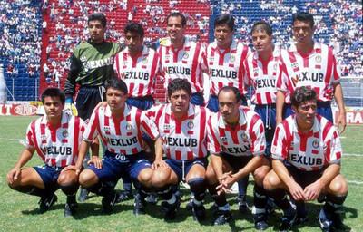 CLUB DEPORTIVO GUADALAJARA 1995