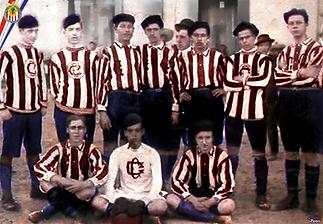 EQUIPO reforma de 1912 filial del Guadalajara