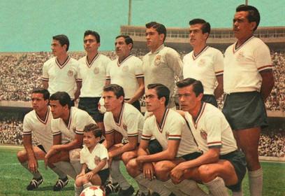 CLUB DEPORTIVO GUADALAJARA 1965