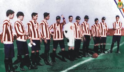 GUADALAJARA FOOTBALL CLUB 1910