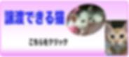 スクリーンショット 2019-05-23 1.50.36.png