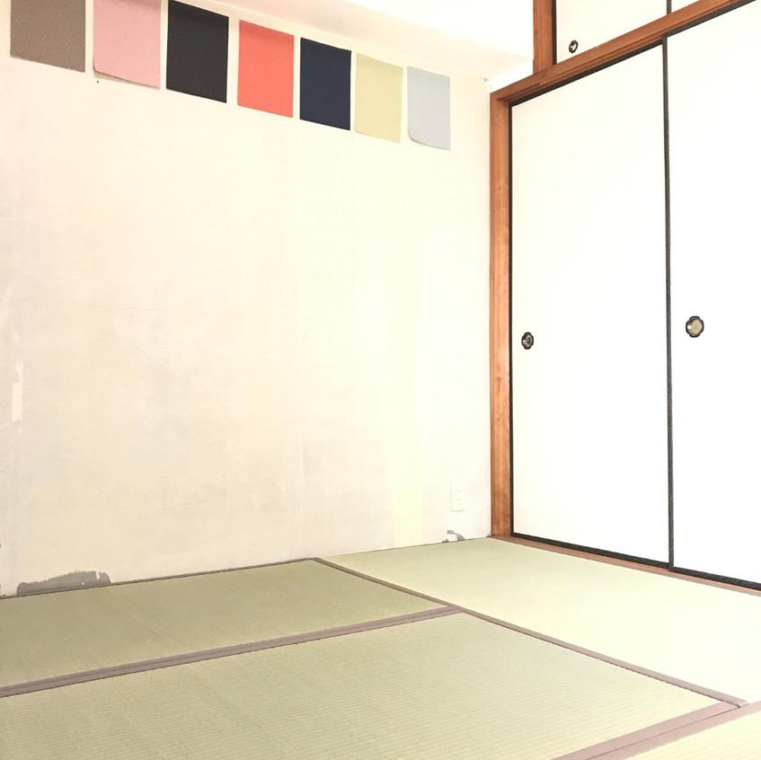 エバーライフ-和室