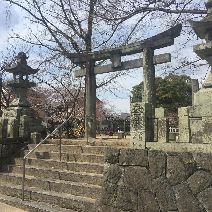 水影天神社