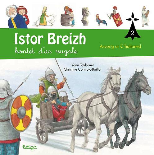 Istor Breizh kontet d'ar vugale – levr. 2