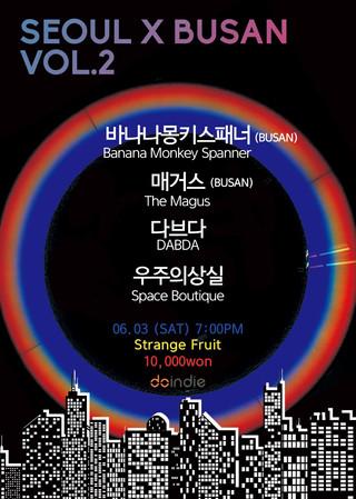 [SEOUL X BUSAN VOL. 2] 2017. 6. 3. sat. pm 7 @ Strange Fruit