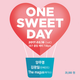 [One Sweet Day] 2017. 2. 18. sat. pm7 @ Club Heavy