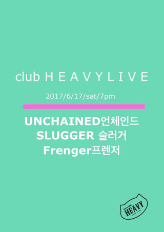[club HEAVY LIVE] 2017. 6. 17. sat. pm 7 @ club Heavy
