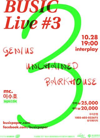 [Busic Live #3] 2017. 10. 28. sat. pm7 @ Club Interplay