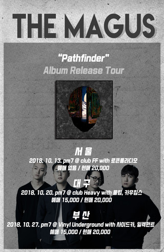 [The Magus 1st album 'Pathfinder' release tour]