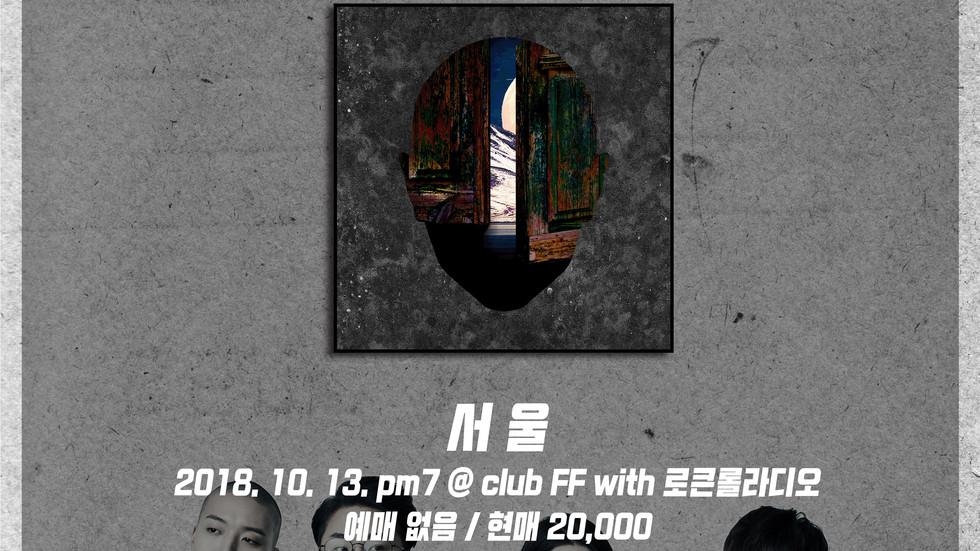 [The Magus 1st album 'Pathfinder' release tour]