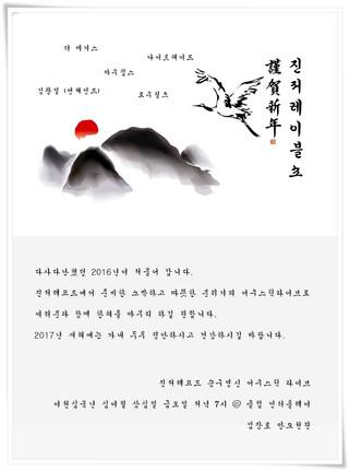 [진저레이블쇼 '송구영신 어쿠스틱 라이브'] 2016. 12. 30. fri. pm 7 @ 클럽 인터플레이