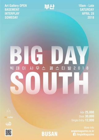 [BIG DAY SOUTH 2018] 2018. 4. 28. sat. PNU 일대