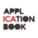 Logo APPLICATION BOOK