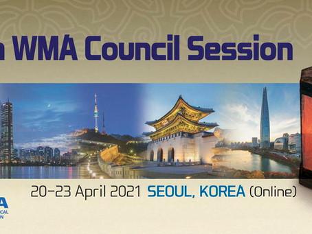 217η Σύνοδος του Συμβουλίου του Παγκόσμιου Ιατρικού Συλλόγου - Σεούλ 20-23/04/21 * (online)