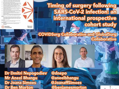 Πότε είναι η ιδανική στιγμή για χειρουργείο μετά από νόσηση από COVID19;
