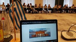 Συμμετοχή του JDN-Hellas στη φθινοπωρινή σύνοδο - Γενική Συνέλευση του Ευρωπαϊκού Συλλόγου Νέων Ιατρών, Βερολίνο, Γερμανία, 1-2 Νοεμβρίου 2019