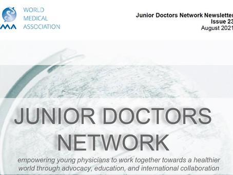Εκδόθηκε το Τεύχος 23 του JDN-Newsletter!