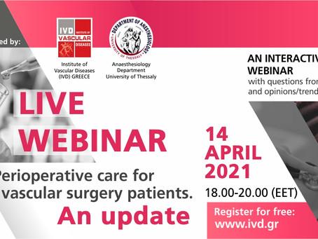 Webinar: Περιεγχειρητική Φροντίδα αγγειοχειρουργικών ασθενών 14/04/21