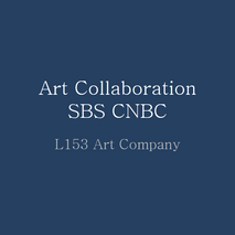 Art Collaboration SBS