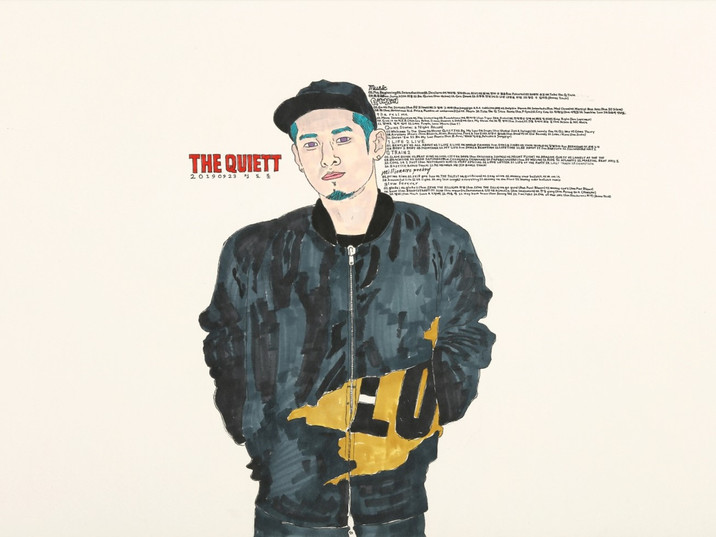 Rapper The Quiett