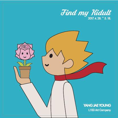 Find My Kidult