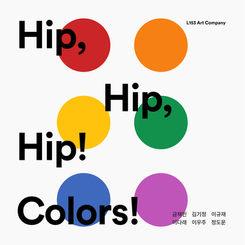 Hip, Hip, Hip! Colors!
