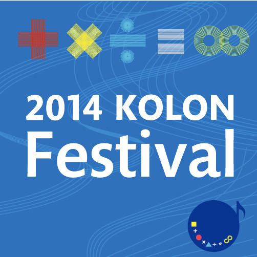 2014 KOLON One&Only 성공컨퍼런스